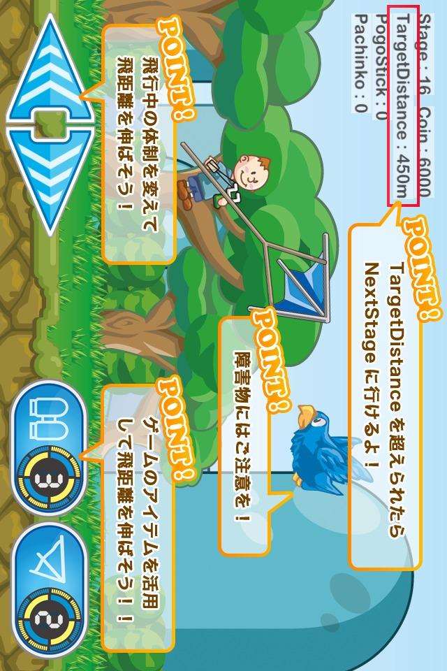 ブランコジャンプ 懐かしのアクションゲームのスクリーンショット_3