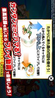 待ちガイル〜TAKAREET FIGHTER Ⅱ〜のスクリーンショット_3