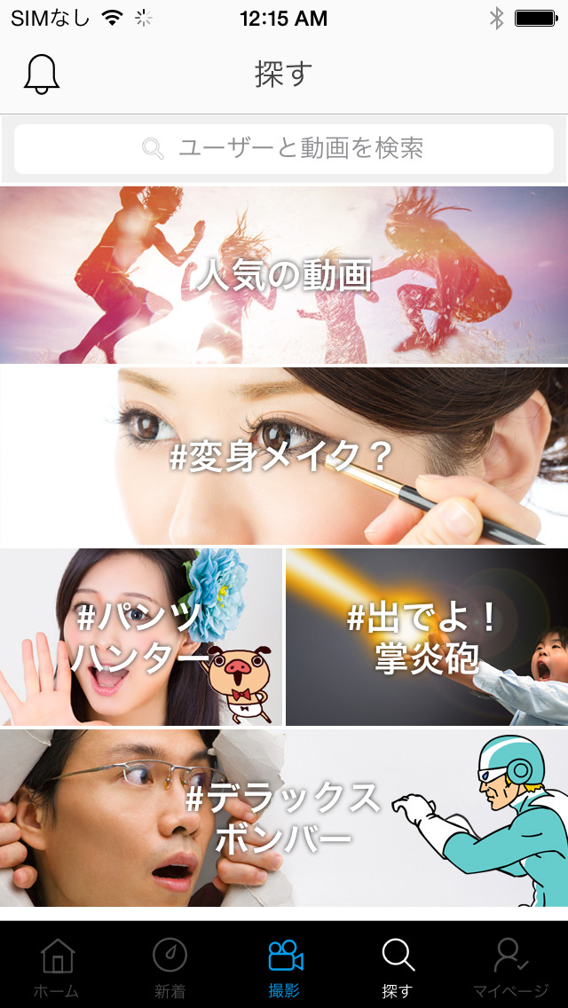 ShowMeExのスクリーンショット_3