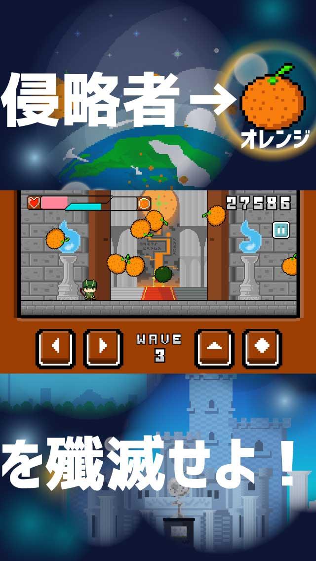 ミカニオン -ダイナミックみかんアクションゲームのスクリーンショット_2