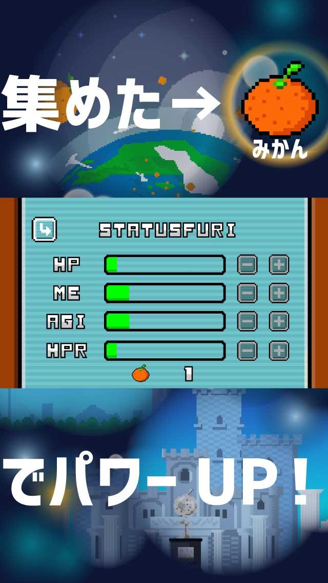 ミカニオン -ダイナミックみかんアクションゲームのスクリーンショット_4