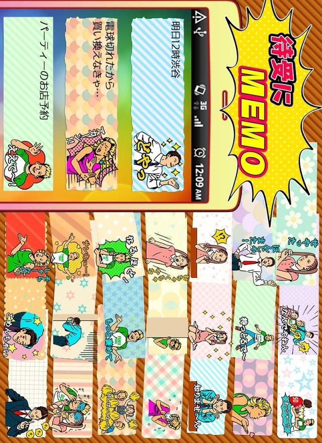 メモ帳 アメリカンポップ関西弁 無料メモのスクリーンショット_1