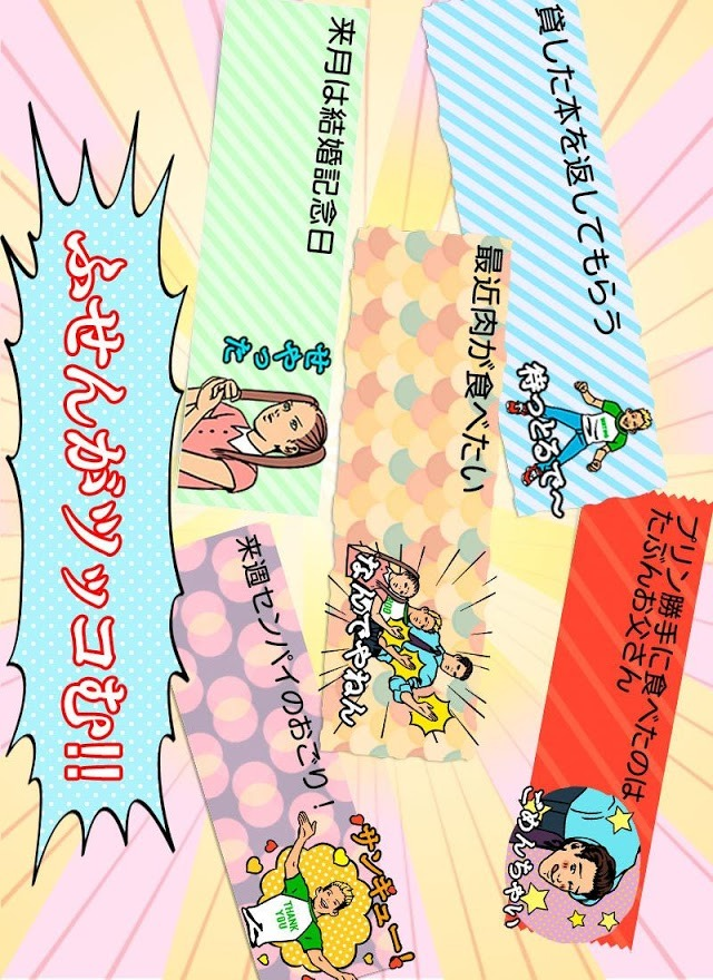 メモ帳 アメリカンポップ関西弁 無料メモのスクリーンショット_2