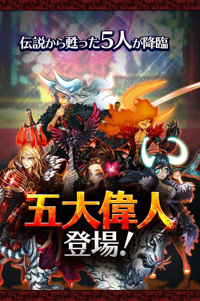 ドラゴンスラッシュ ~第2幕 伝説の序幕 ~のスクリーンショット_1