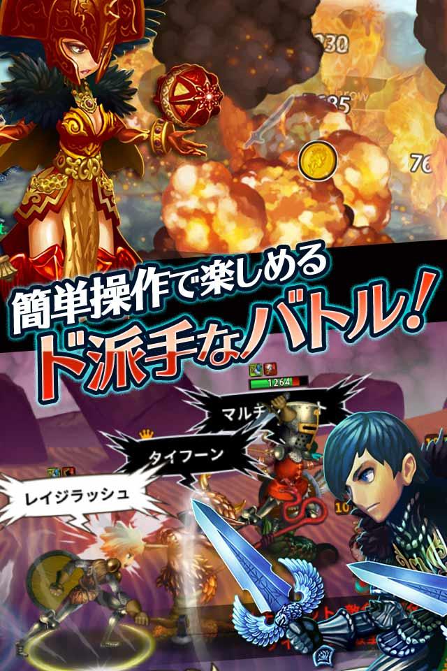 ドラゴンスラッシュ ~第2幕 伝説の序幕 ~のスクリーンショット_4