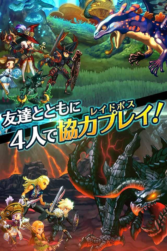 ドラゴンスラッシュ ~第2幕 伝説の序幕 ~のスクリーンショット_5
