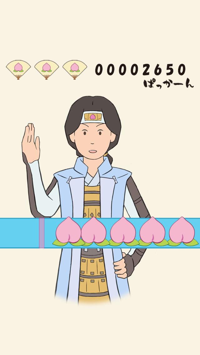 ぱっかーんのスクリーンショット_1