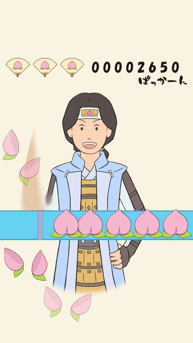 ぱっかーんのスクリーンショット_2