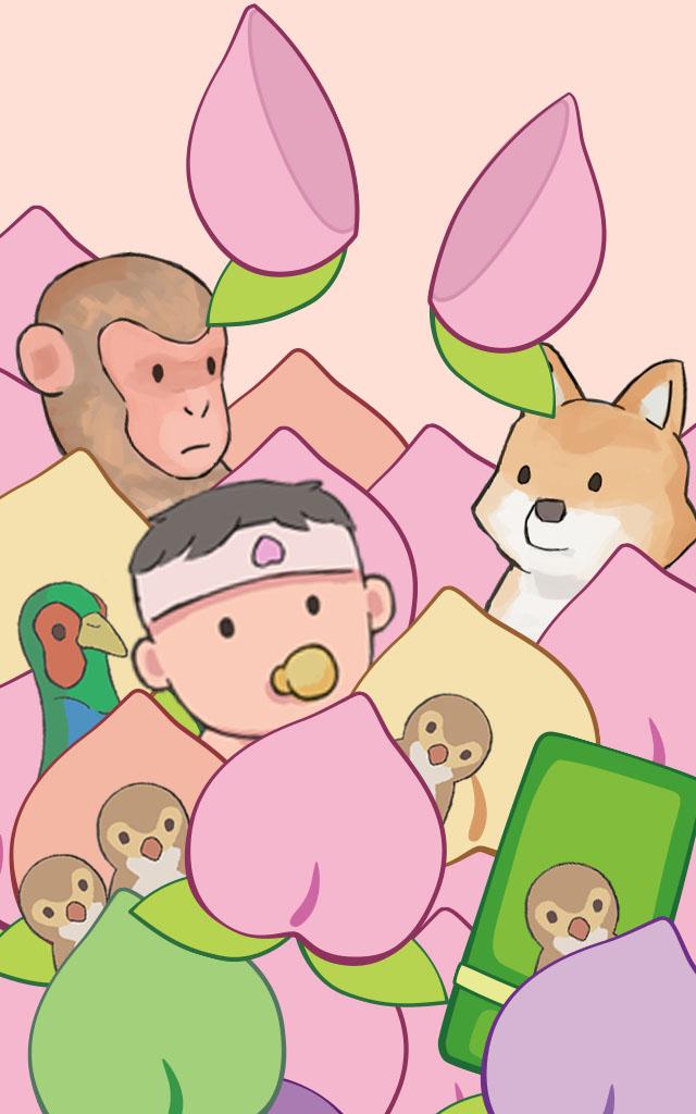 ぱっかーんのスクリーンショット_5