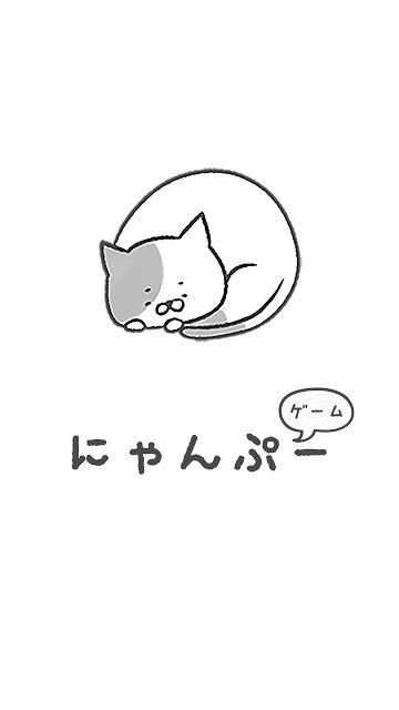 激ムズ!ねこじゃんぷ2のスクリーンショット_4