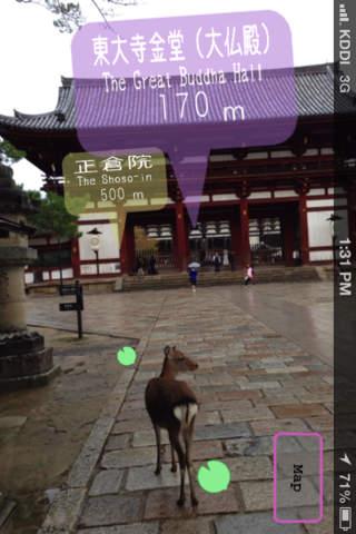 Passage+ - Nara Park editiionのスクリーンショット_3