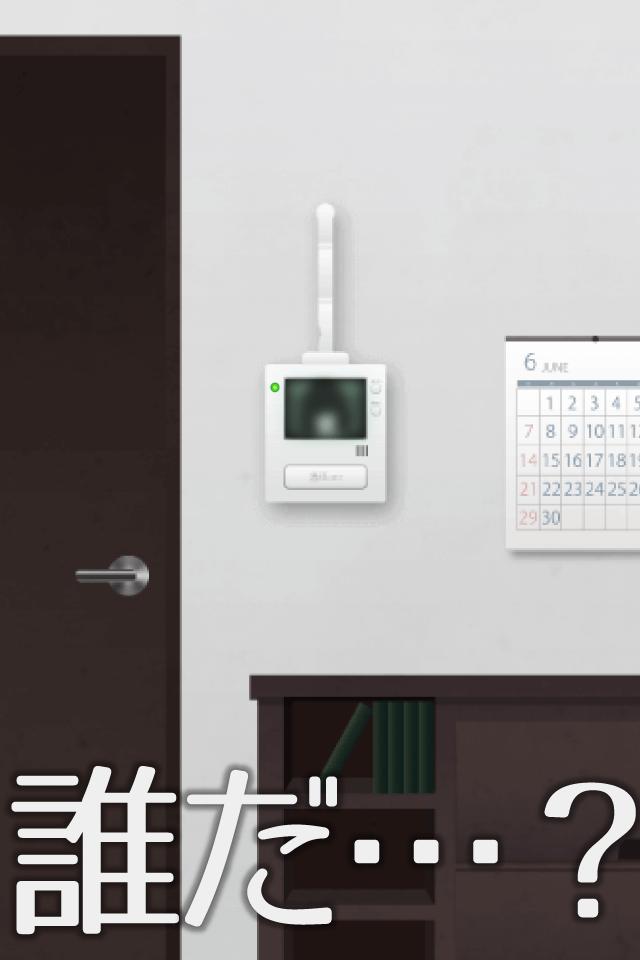 元カノ(仮)と今カノと僕のスクリーンショット_3