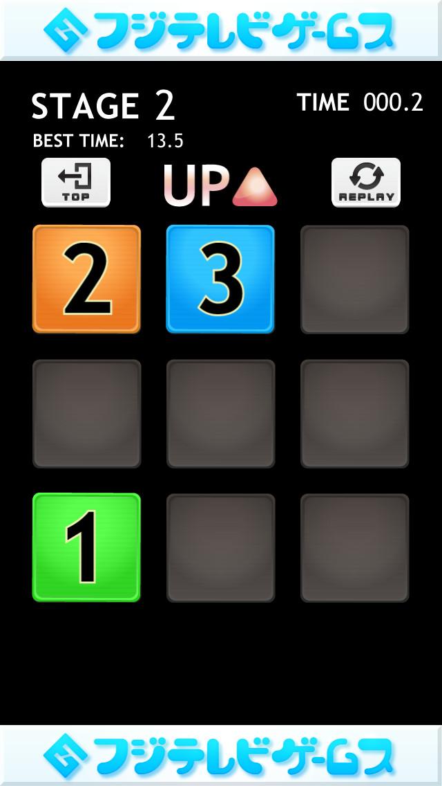 数字の階段のスクリーンショット_2