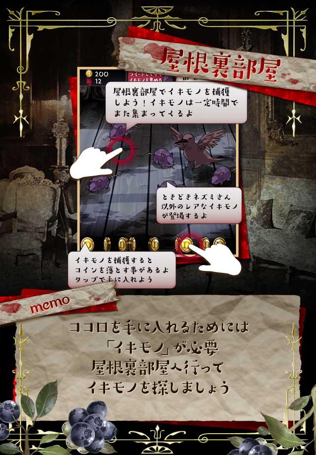 放置育成ゲーム 本当は怖いお人形の話のスクリーンショット_3
