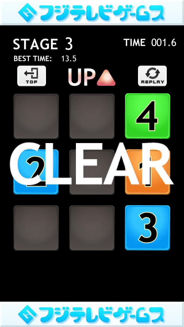 数字の階段のスクリーンショット_3