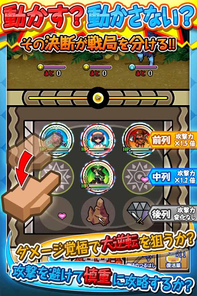 RPG 黄金の魔王 モンスターフレンズのスクリーンショット_2