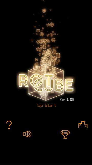 Rot Cube 激ムズ! カジュアルゲーム ロットキューブのスクリーンショット_2
