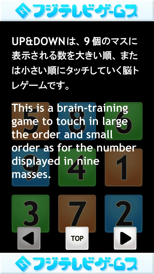 数字の階段のスクリーンショット_5
