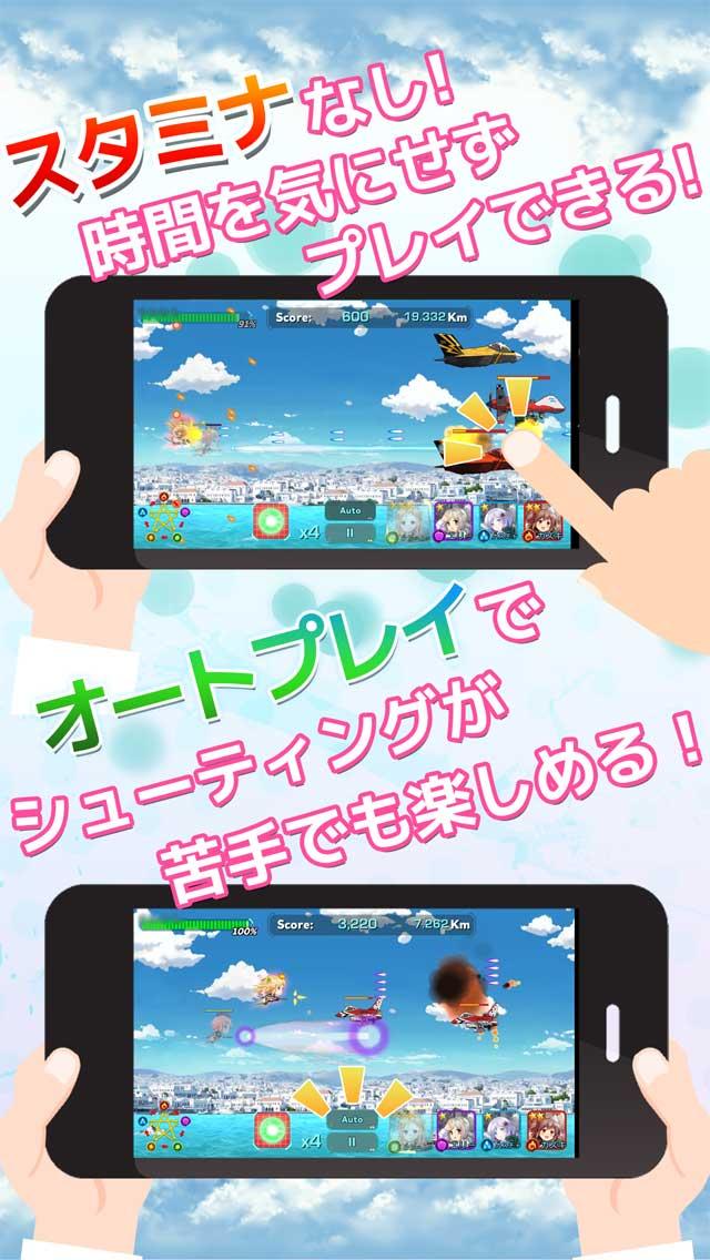 音速少女隊【美少女 x シューティング x RPG】のスクリーンショット_2