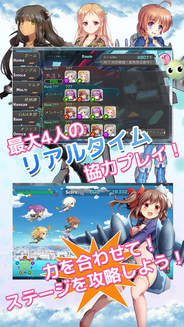 音速少女隊【美少女 x シューティング x RPG】のスクリーンショット_5