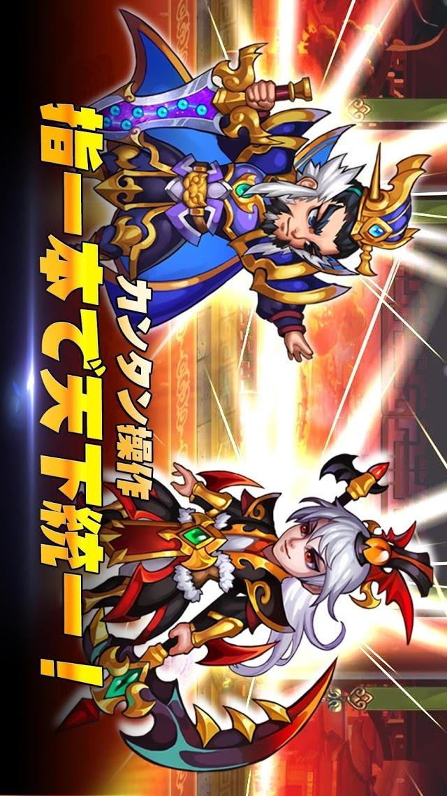 乱闘Go!Go!のスクリーンショット_2