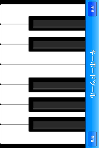 ハモネプのスクリーンショット_3