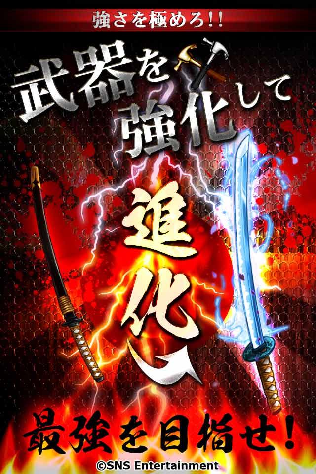 ヤンキーコロシアム~単車改造×対戦RPGのスクリーンショット_4