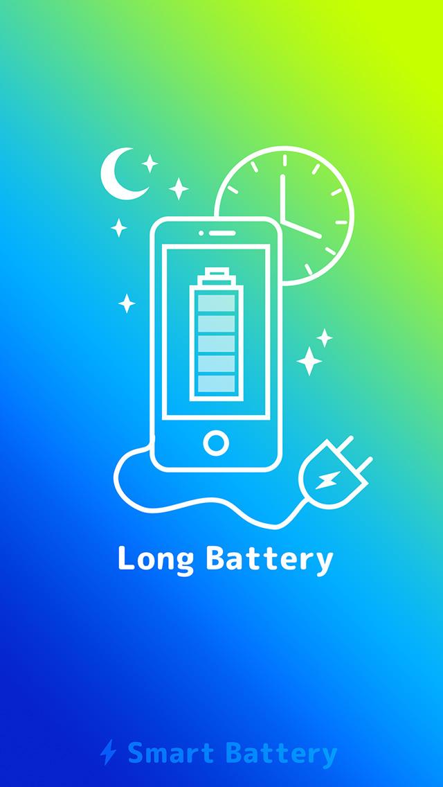 スマートバッテリー -バッテリーを長持ちさせる為に状態と節電方法をチェック!-のスクリーンショット_1