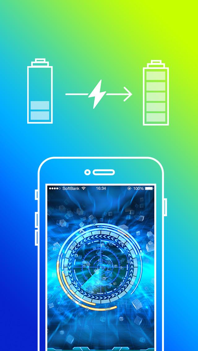 スマートバッテリー -バッテリーを長持ちさせる為に状態と節電方法をチェック!-のスクリーンショット_2