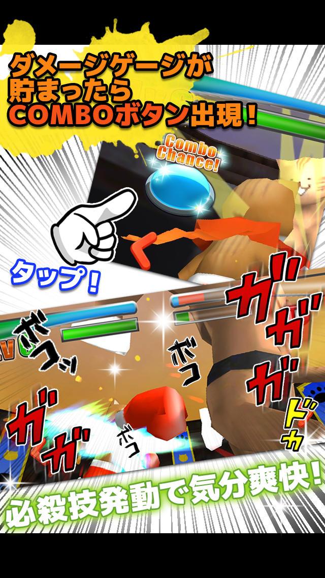 にゃんこ大乱闘のスクリーンショット_3