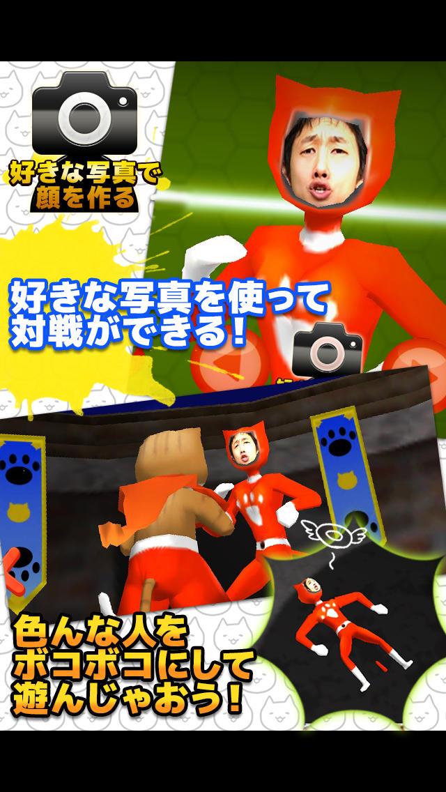 にゃんこ大乱闘のスクリーンショット_4