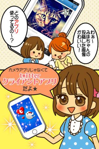 Girl's twitter -デコカメラ写真・顔文字tweet-のスクリーンショット_1