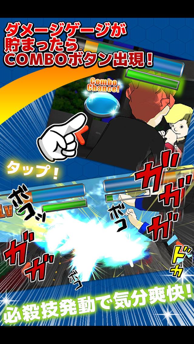 不良拳 -ギャングパンチ-のスクリーンショット_4