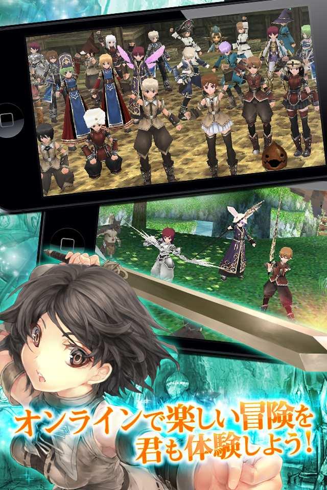 イルーナ戦記 [オンライン RPG]のスクリーンショット_5