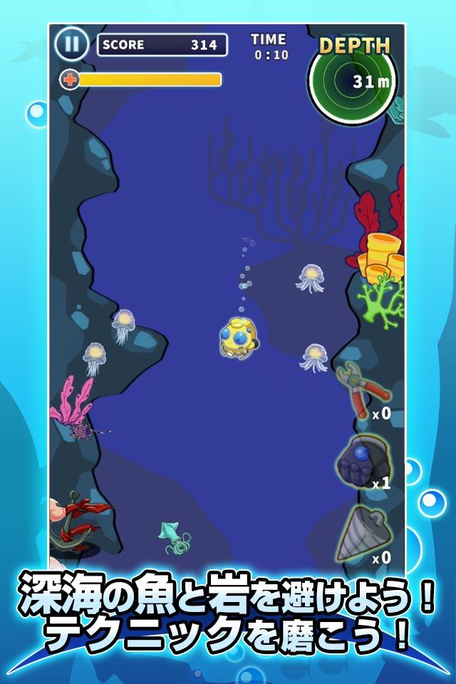 激ムズ潜水艦 Deep Deep Diverのスクリーンショット_2