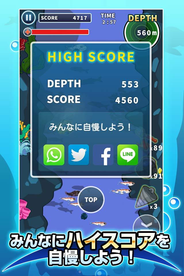 激ムズ潜水艦 Deep Deep Diverのスクリーンショット_4