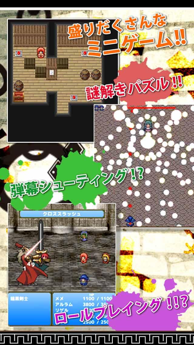 脱出ゲーム ヒメメメのスクリーンショット_4