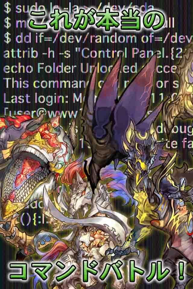 コマンドRPGのスクリーンショット_1