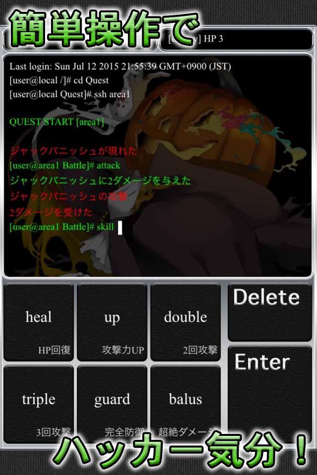 コマンドRPGのスクリーンショット_2