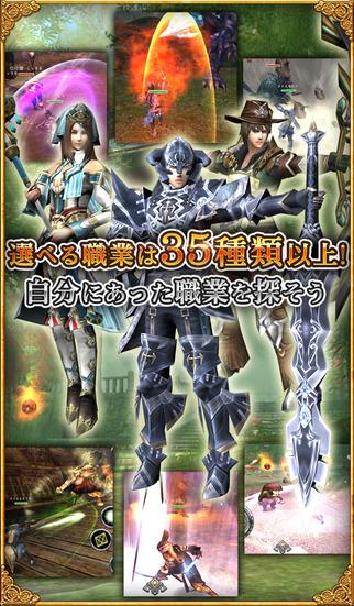 RPG アヴァベル オンラインのスクリーンショット_3