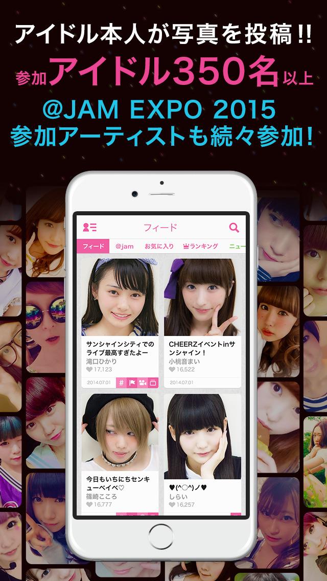 アイドル応援アプリ-CHEERZ-のスクリーンショット_1