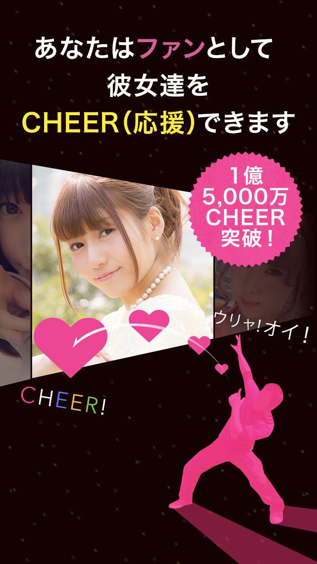 アイドル応援アプリ-CHEERZ-のスクリーンショット_2