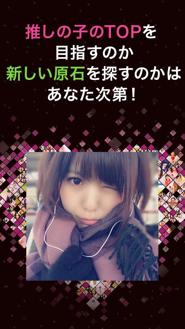 アイドル応援アプリ-CHEERZ-のスクリーンショット_5