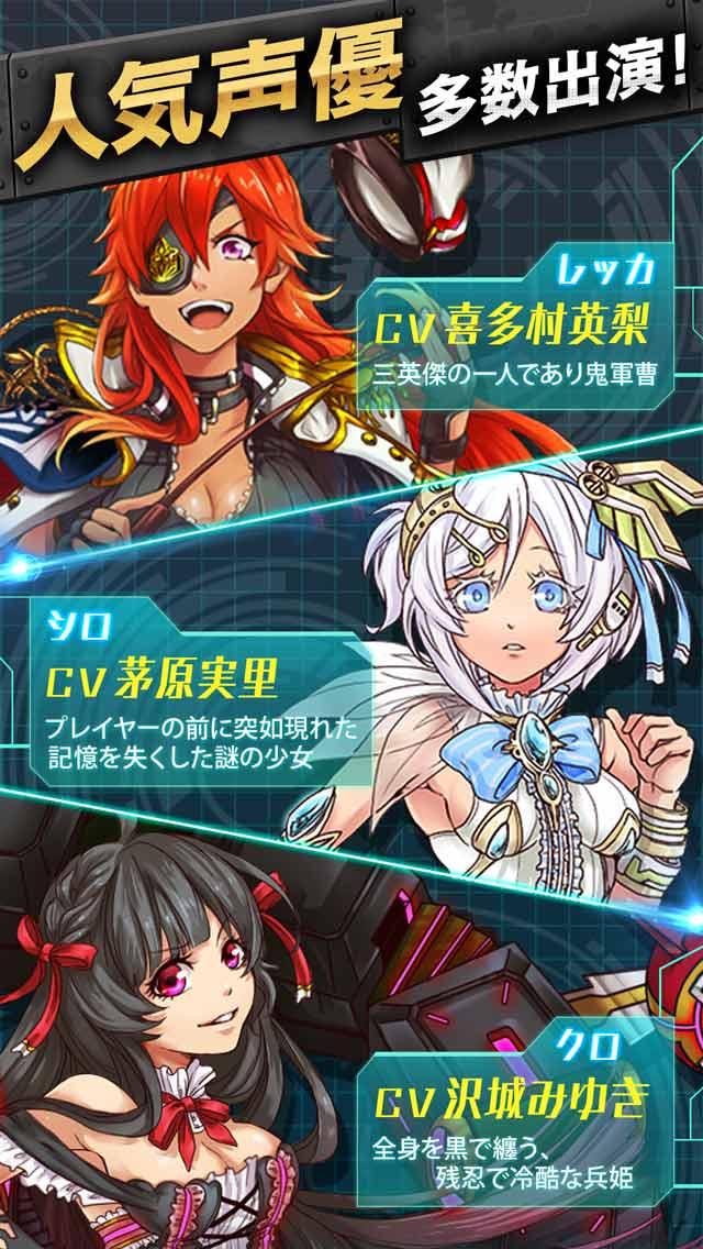★PV公開!★少女兵器大戦のスクリーンショット_3