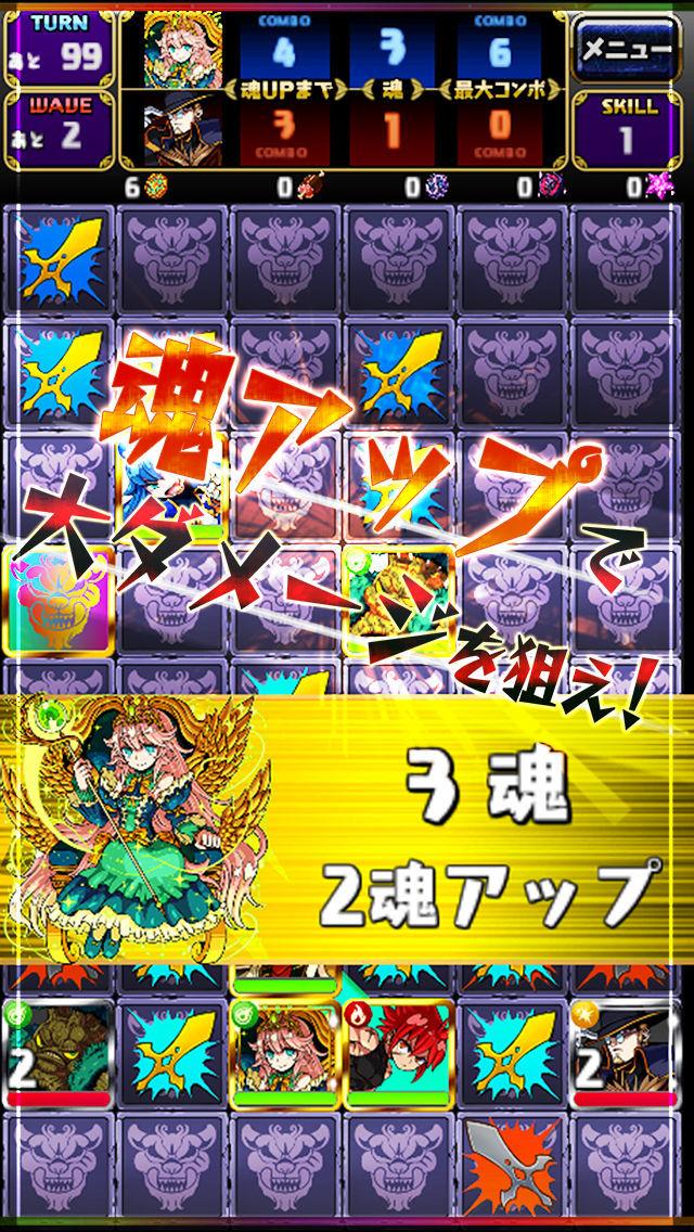 ベルセルクパーティーのスクリーンショット_3