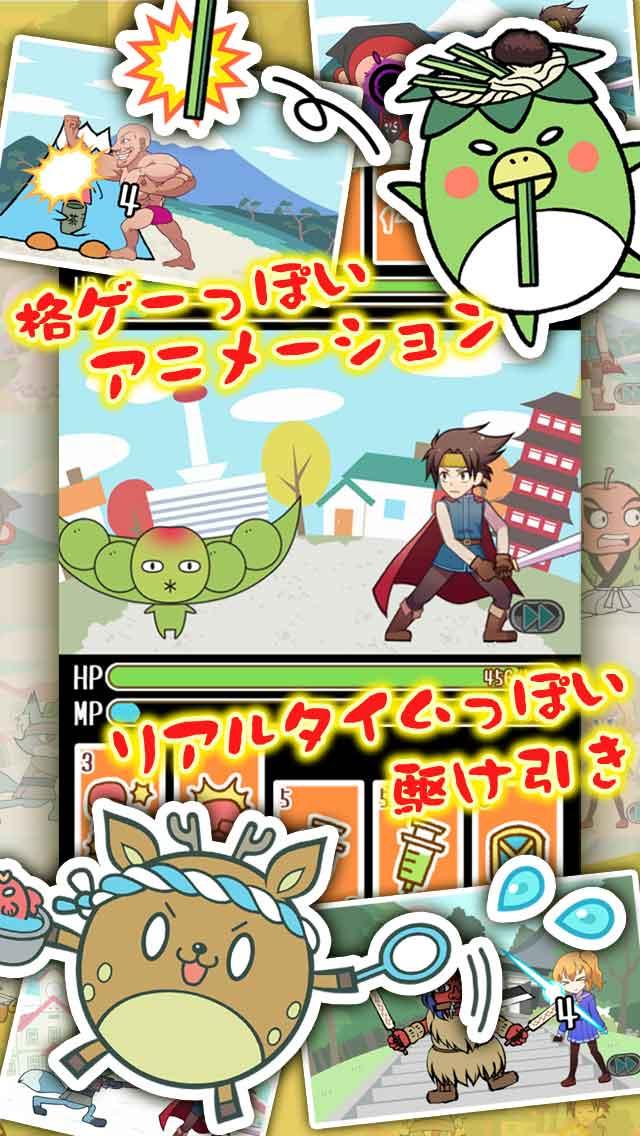 きぐるみ奪還計画~日本一周ご当地キャラバトル~のスクリーンショット_3