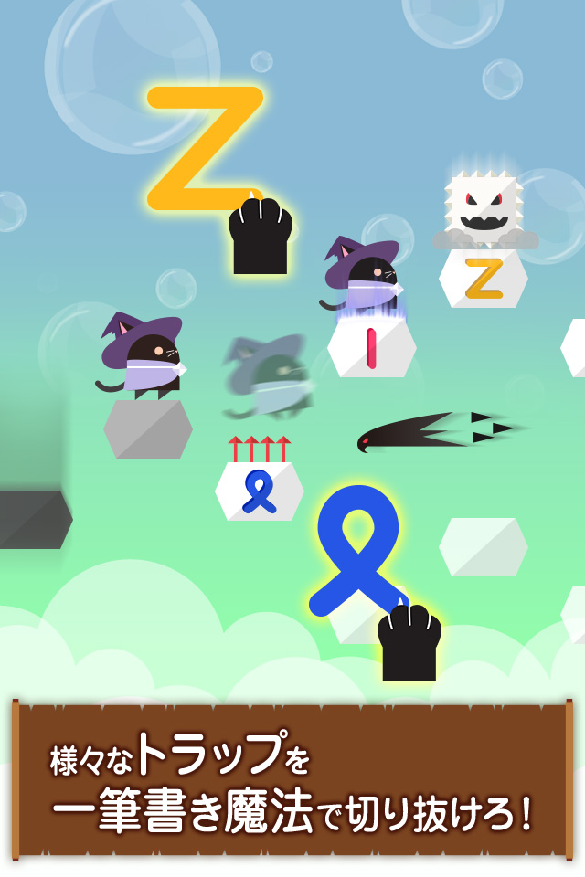 黒マギ-黒猫の魔法使いマギの冒険 ~はまるトラップアドベンチャー無料~のスクリーンショット_2
