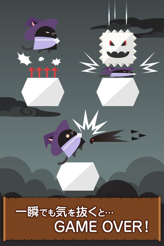 黒マギ-黒猫の魔法使いマギの冒険 ~はまるトラップアドベンチャー無料~のスクリーンショット_3