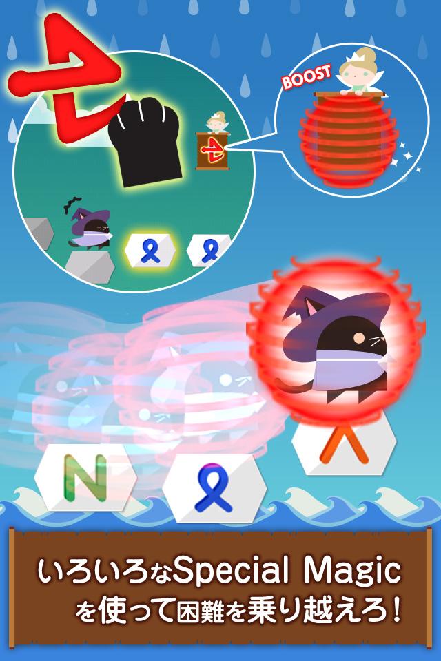 黒マギ-黒猫の魔法使いマギの冒険 ~はまるトラップアドベンチャー無料~のスクリーンショット_4