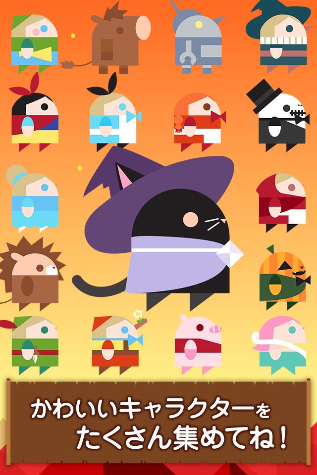 黒マギ-黒猫の魔法使いマギの冒険 ~はまるトラップアドベンチャー無料~のスクリーンショット_5